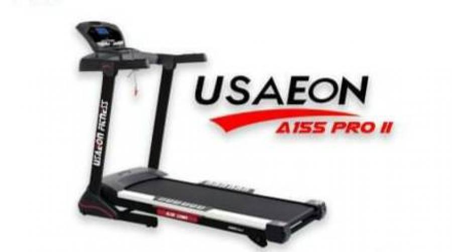 ลู่วิ่งไฟฟ้า USAEON รุ่น A155 Pro