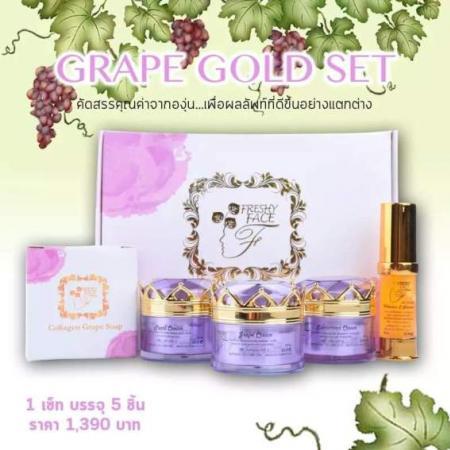 Grape Gold Set By Freshy Face
