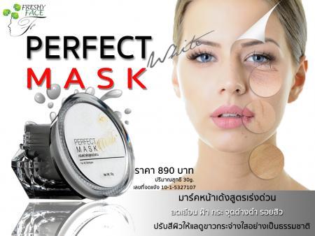 Perfect White Mask