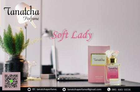 Tanatcha Perfume กลิ่น SOFT LADY