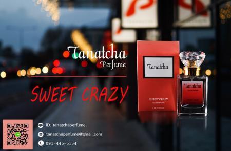 Tanatcha Perfume กลิ่น SWEET CRAZY