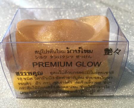 สบู่โปรตีน รักษ์ไหม PREMIUM GLOW