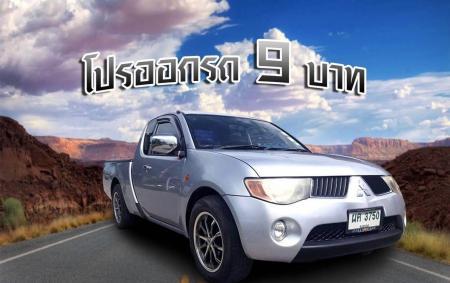 Mitsubishi. Thiton Cab 2.5 GLX M/T