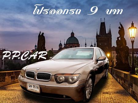 BMW 730Li 3.0 SE(E65) A/T