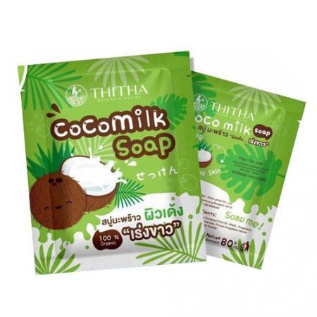 สบู่มะพร้าว cocomilk soap